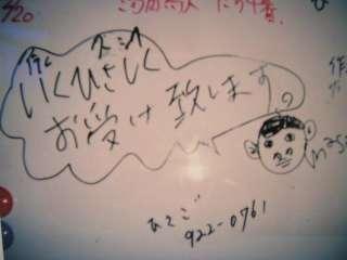 b0003697_2010590.jpg