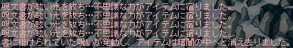 c0031598_17413258.jpg