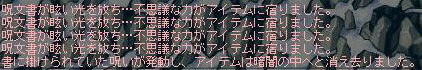 c0031598_17425310.jpg
