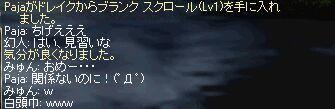 b0023812_34403.jpg