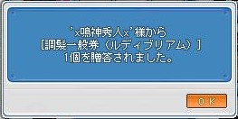 b0058615_10424824.jpg
