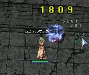 b0037921_0252330.jpg