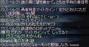 b0036436_701210.jpg