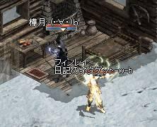 b0036436_714675.jpg