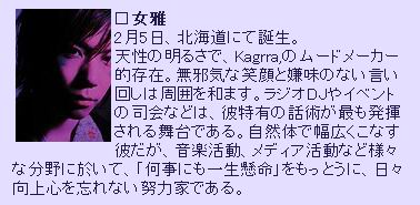 b0039447_3402178.jpg