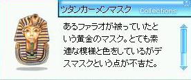 c0057752_19341548.jpg