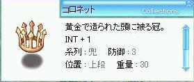 c0057752_1934229.jpg