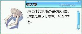 c0057752_19343843.jpg