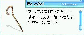 c0057752_1934675.jpg