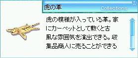 c0057752_19513964.jpg
