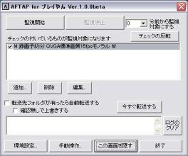 b0040759_619195.jpg