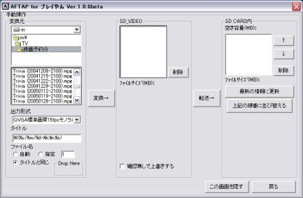 b0040759_6192521.jpg