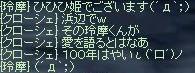 c0063960_3554822.jpg