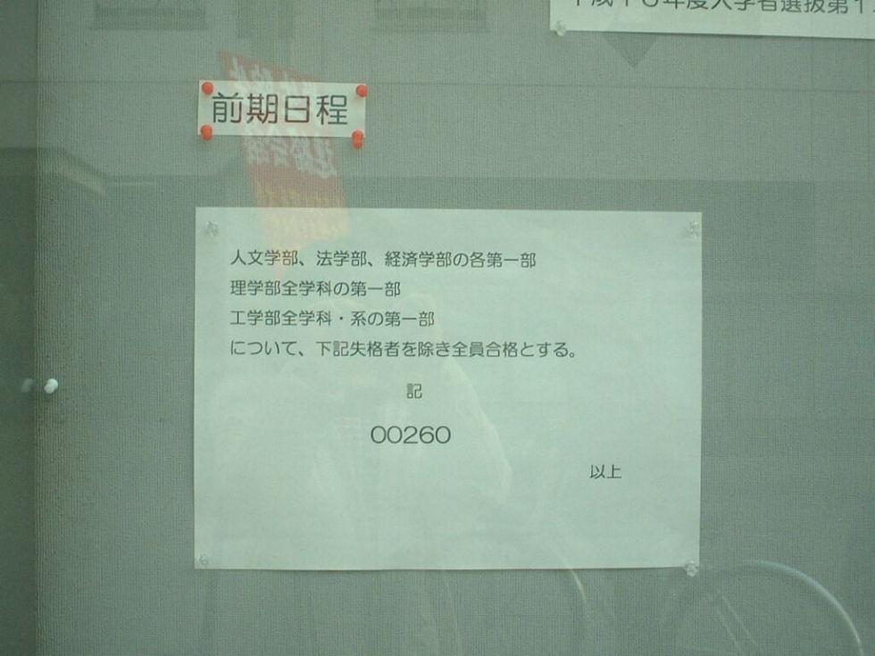b0018978_16413368.jpg