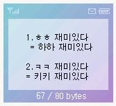 a0028694_15411822.jpg