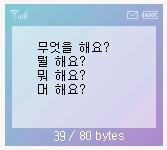 a0028694_15432263.jpg