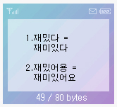 a0028694_15435552.jpg