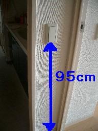 b0056096_19133962.jpg