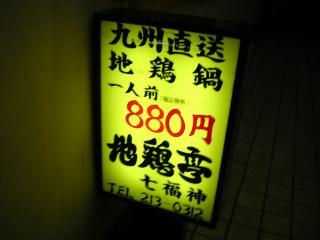 b0013897_1265161.jpg