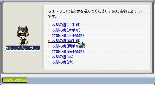 c0027108_12133028.jpg