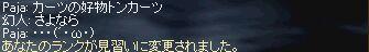 b0023812_1722537.jpg