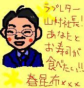 b0038813_1333622.jpg