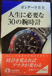 b0058120_14184734.jpg
