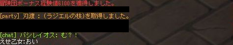 b0002723_1582686.jpg