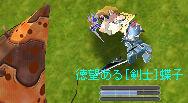 b0061527_21403240.jpg