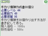 b0065928_2122242.jpg