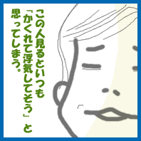 c0019433_712635.jpg