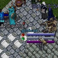 c0053240_939565.jpg