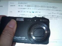 c0066942_355543.jpg