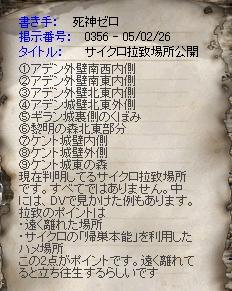 b0010543_18581743.jpg
