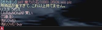 b0010543_1859412.jpg