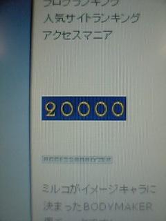 b0028143_23564991.jpg