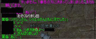 b0065245_1355598.jpg
