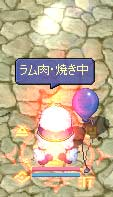 c0032345_170597.jpg