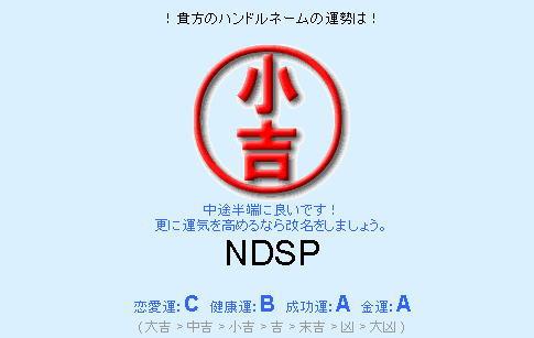 b0055846_15441284.jpg