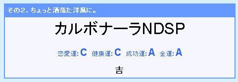 b0055846_15491635.jpg
