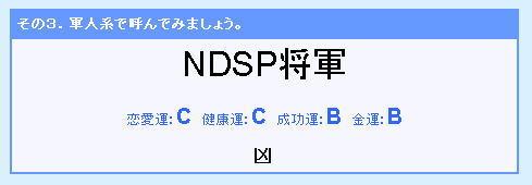 b0055846_15513492.jpg