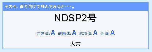 b0055846_1552459.jpg