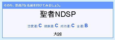 b0055846_15524817.jpg