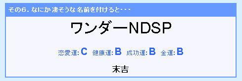 b0055846_15534331.jpg