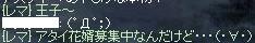 c0063960_1014677.jpg