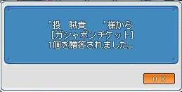 c0046070_17371364.jpg
