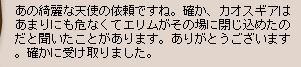 b0027699_18211482.jpg