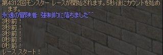 c0022801_13361933.jpg