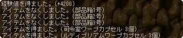 b0059423_16315157.jpg