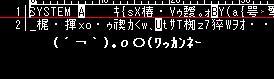 b0008324_1704722.jpg